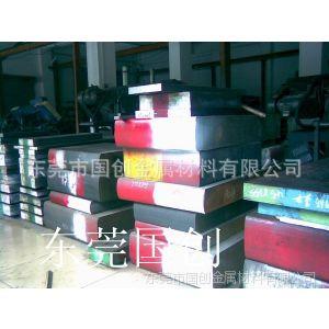 供应可代客加工精板/光板 9CR2V冷作模具钢