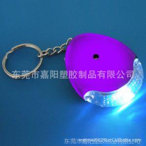 供应led手电筒钥匙扣 发光led手电筒钥匙扣 照明led手电筒钥匙扣