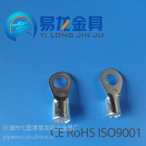 供应OT系列冷压接线裸端子 冷压端子 铜线鼻 线耳 通过CE ROHS ISO9001认证