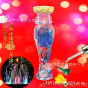 【水舞音箱油】厂家批发喷泉音响油直销高品质玩具喷泉水舞油