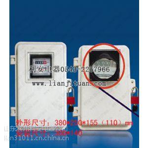 供应销售玻璃钢电表箱,SMC电表箱