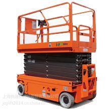 供应10米自行走剪叉高空作业车|高空作业平台厂家