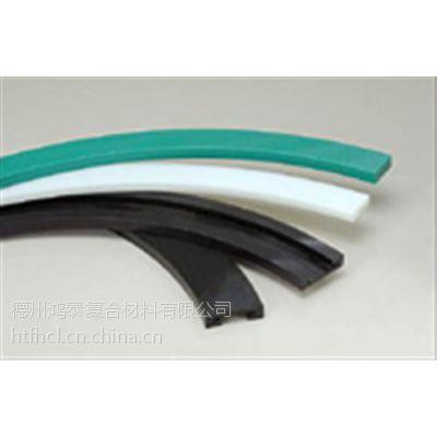 供应异形件种类齐全,鸿泰板材(图),聚乙烯异形件