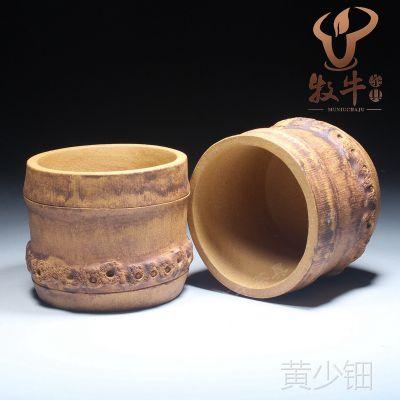 原矿紫砂小茶杯木纹竹段品茗杯60毫升 全店紫砂壶茶具混批