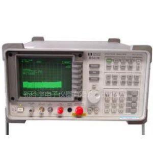 供应 安捷伦 8560E HP8560A 8560E 频谱分析仪