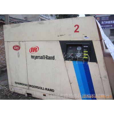 供应二手英格索兰EP200二十立方风冷螺杆式空压机