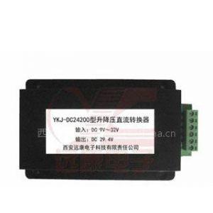 供应29.4V_2.5A_保护功能完善_电源稳压器