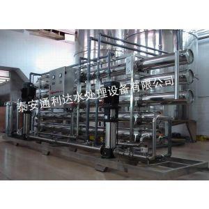 供应家电产品涂装用水设备—反渗透设备