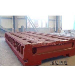 供应大型铸件/淬火设备加工