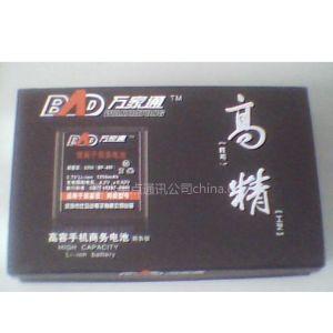 供应诺基亚手机商务电池