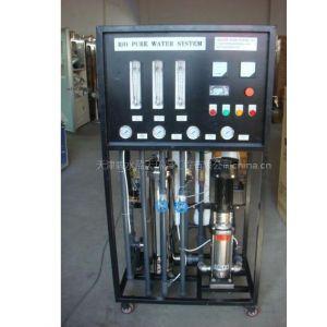 供应反渗透水处理设备