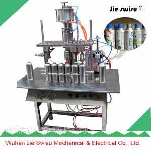 供应CJXH-800气雾剂灌装机械 专业灌装机械 半自动灌装机 实用灌装机