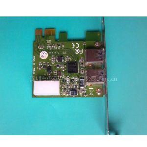 供应PCI-E转USB3.0转换卡扩展卡接口卡