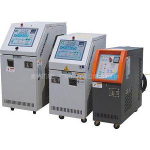 广东奥德ARD系列水循环温度控制机