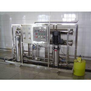 供应深圳久久源水处理 反渗透设备