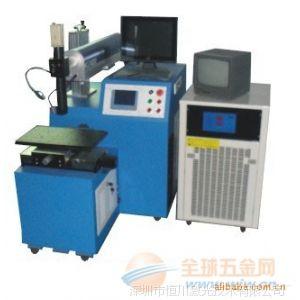 供应U盘外壳激光焊接机制造商,U盘外壳激光机厂家价格