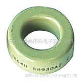 供应高磁通磁粉芯铁镍磁环58930-A2