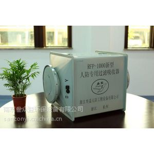 供应人防专用过滤吸收器 RFP-1000
