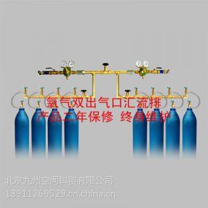 供应哈尔滨氧气双出气口汇流排销售/ 氧气双出气口汇流排 JZ-YQH10