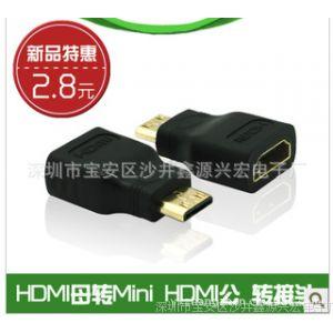 供应【厂家直销】迷你MiniHDMI公转HDMI母转接头 HDMI转接头 MINIHDM
