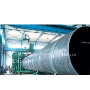 优选五洲品牌螺旋钢管 联系人:耿文海,联系电话:13803256565
