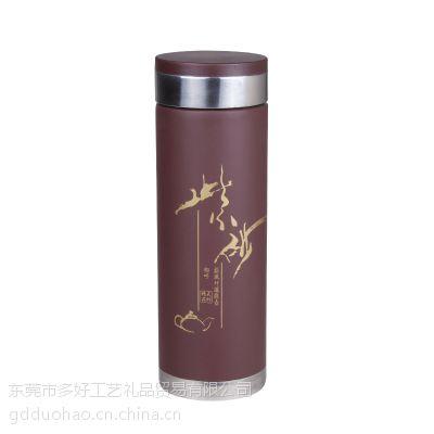 多好礼品 批发紫砂保温杯,时尚保温杯,礼品保温杯,价格优惠