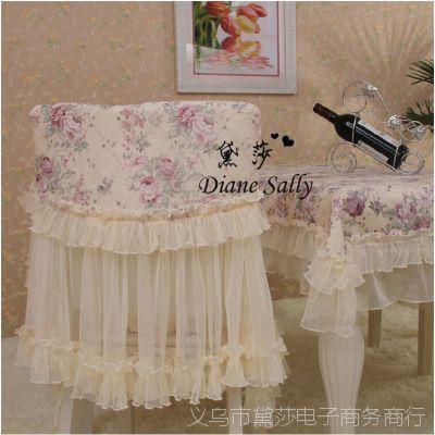 蕾丝布艺田园带钻韩式桌椅套件 椅套桌布台布餐椅垫