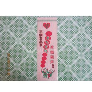 冰糖葫芦纸袋