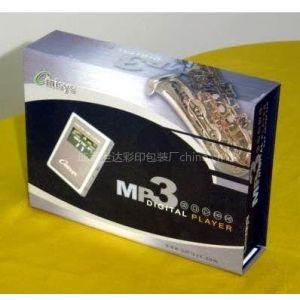 供应四川省成都铁观音茶叶精品包装盒彩印生产家