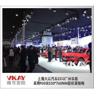 供应上海大众车展展位结构