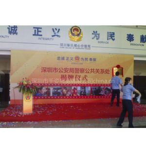 供应深圳展览会 商业推广活动 会议 晚会等提供设备租赁
