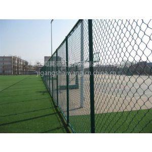 供应厂家供应学校护栏网护栏 球场防护网 厂家直销 13636329537