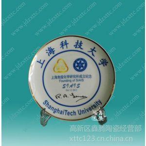 供应骨瓷瓷盘 厂家定做 鑫腾陶瓷