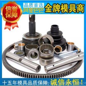 供应深圳模具厂提供注塑五金精密模具设计与制造配件,模具行业10强品牌