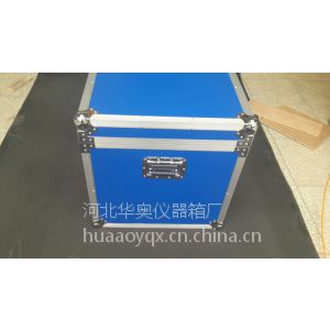 供应供应专业定做北京华奥优质仪器箱