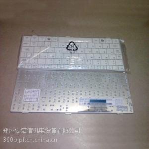 供应华硕笔记本电脑内置键盘价格 360维修配件