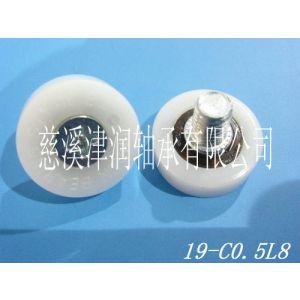 供应TOK系列高精度通用滑轮 抽屉滑轮 pos机滑轮 钱箱滑轮 收银机滑轮 pulley