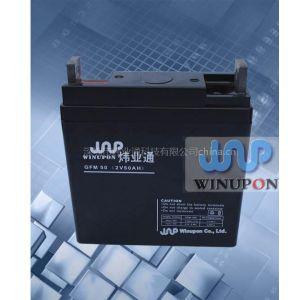 供应2V50AH铅酸蓄电池