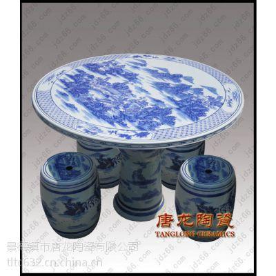 景德镇青花瓷桌凳厂家 摆设青花瓷桌凳批发 千火陶瓷