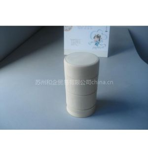 供应竹制品(茶叶桶)