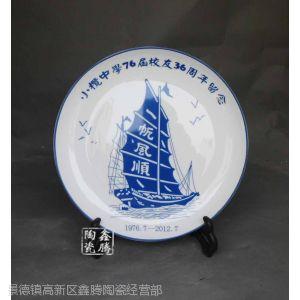 供应陶瓷纪念盘,订制青花纪念盘
