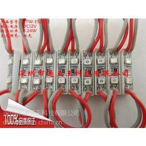 供应台湾晶元芯片3528贴片二灯红光LED发光模组背光源模组吸塑字模组LED模组