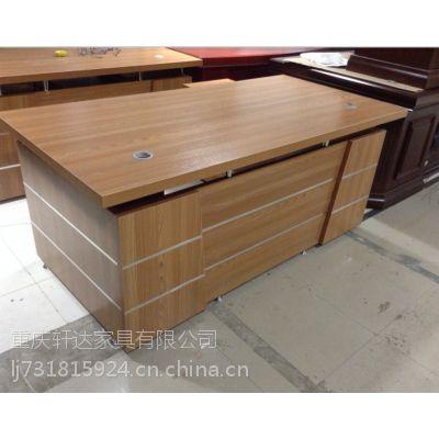 重庆南坪出售大班桌,经理桌,老板桌,主管桌贴纸办公桌厂家直销