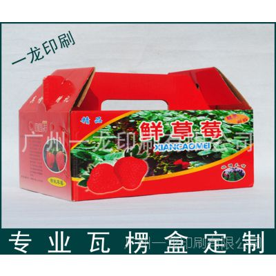 定做药品盒化妆品盒食品包装盒子瓦楞盒子 订做印刷纸盒