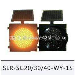 供应供应300型太阳能黄闪信号灯