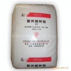 供应PP  EPC30R/茂名石化