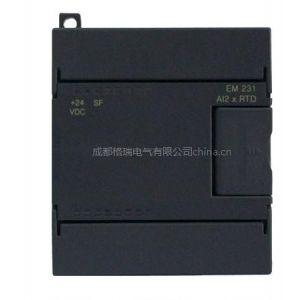 供应国产PLC 上海正航PLC四川代理 CN-EM231-RTD2,热电阻模块(兼容西门子S7-200)