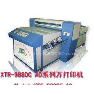 供应(转让)数码印刷机/数码喷绘机的价格