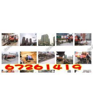 供应通州区环卫局清理化粪池6726——1419