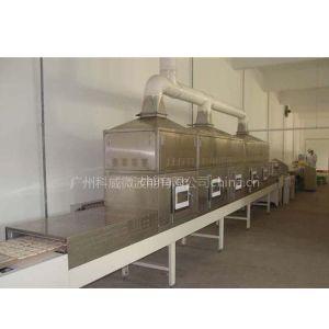 供应微波海鲜烘干机